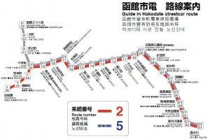 รูปนี้เป็นเส้นทางรถรางของเมืองฮาโกดาเตะ ซึ่งมีอยู่สองสายเท่านั้นคือ สาย2(สีส้ม) และสาย5(สีฟ้า) ทั้งสองสายจะใช้เส้นทางร่วมกัน แต่จะแยกกันคนละทางตรงสถานี Jujigai(DY20) ให้เพื่อนๆดูสถานีที่เราจะลงแล้วนั่งรถสายที่ผ่านได้เลย และอย่าลืมนั่งให้ถูกฝั่งด้วยนะครับ :)