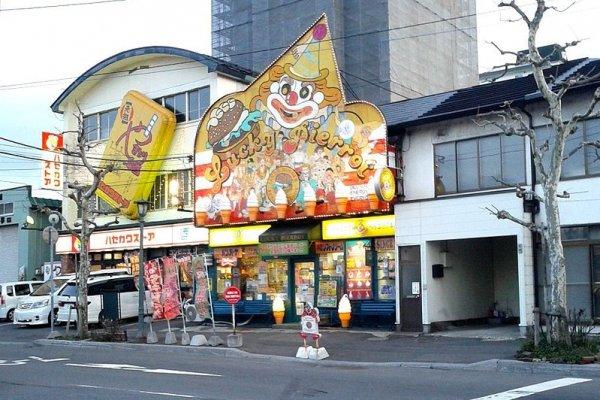 ด้านหน้าของร้าน Lucky Pierrot ที่ผมขอการันตีเรื่องของใหญ่ๆด้านในครับ