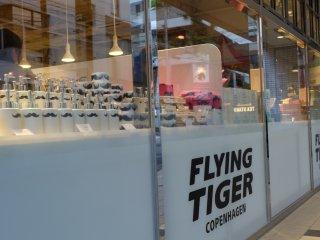 ร้านขายสินค้าแนว Lifestyle สัญชาติเดนมาร์ก