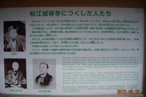 Matsue Castle historical data