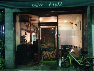Coffee Eight is an old style cafe long established before the world of Starbucks and commercialized coffee chains.