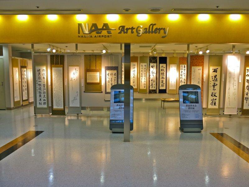 Tokyo NRT Airport Shuttle Service