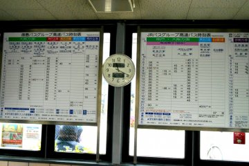 <p>Highway bus time table bound for Osaka and Kobe</p>
