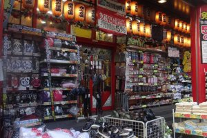 ด้านหน้าร้านสาขาโอซาก้า