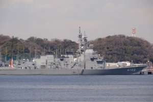 A naval ship.