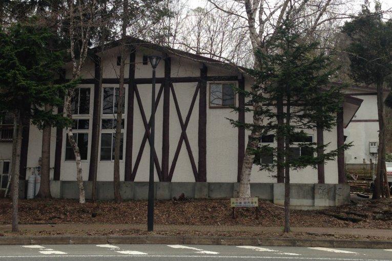 Tazawako Youth Hostel
