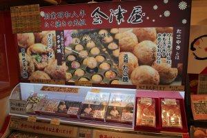 You can bring home the original Takoyaki!