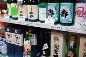Specialty sake makes a great gift.