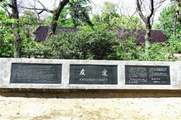 <p>Stone plaques explaining about Bando POW Camp. The plaque in the middle says, &#39;Friendship&#39;</p>