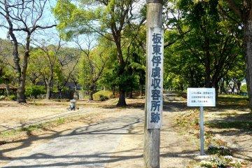 <p>Wooden board says, &#39;Bando POW Camp Site&#39;</p>