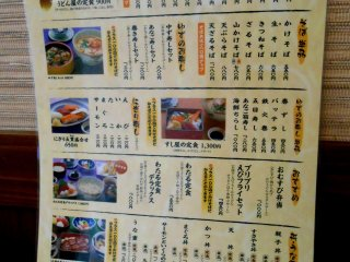 Menu of the restaurant. Besides noodles, set dishes and sushi, etc. are available