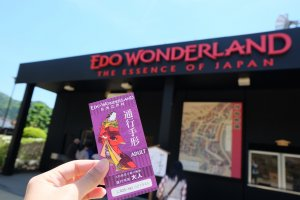 บัตรครึ่งวัน 3900 เยน เต็มวัน 4500 เยน