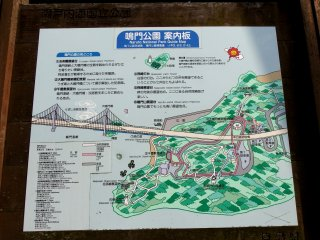 Map of Naruto Park. There are 4 observation platforms inside the park. According to the map, there is a Whirlpool Observatory Promenade on the Great Naruto Bridge. You can walk on the bridge and see the whirlpools up-close