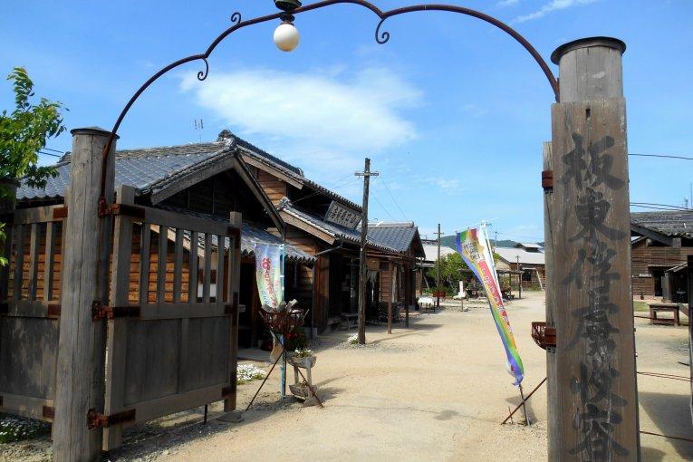 徳島鳴門: バルトの庭