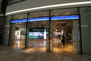 <p>The Panasonic Showroom</p>