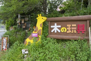 <p>Watch for the colorful signboard</p>