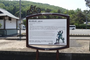 <p>The Japanese and English information signboard telling the folklore story of &lsquo;Momotaro&rsquo;</p>