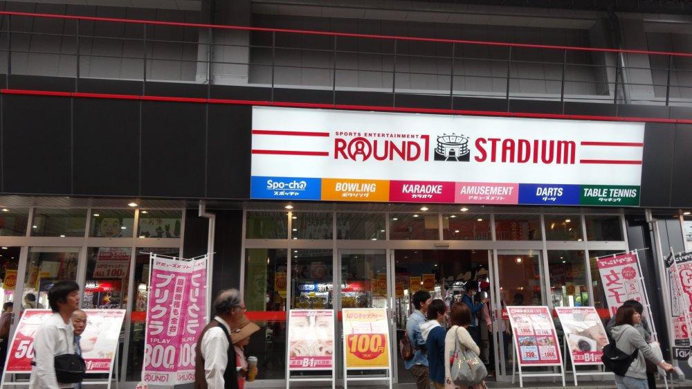 Round 1 Stadium Sennichimae