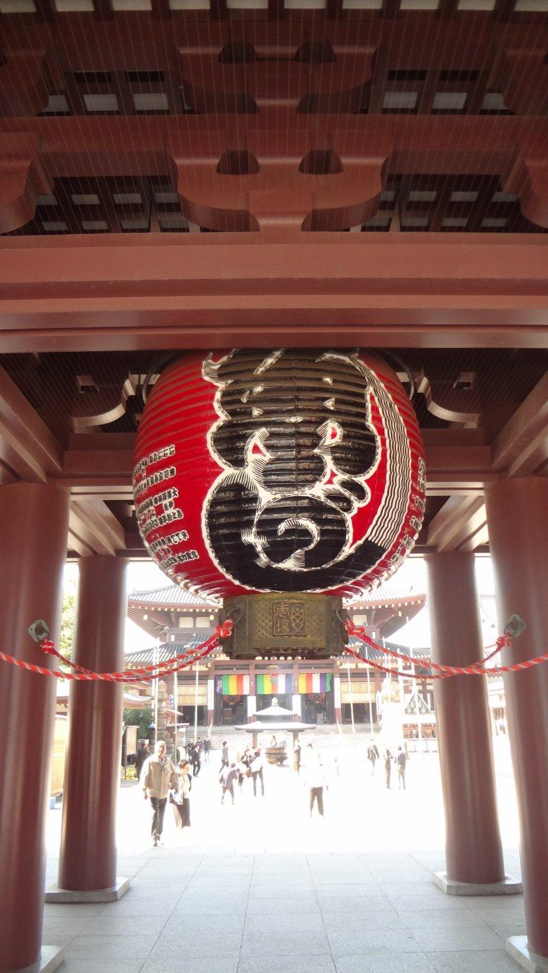 <p>Kawasaki Daishi Temple</p>