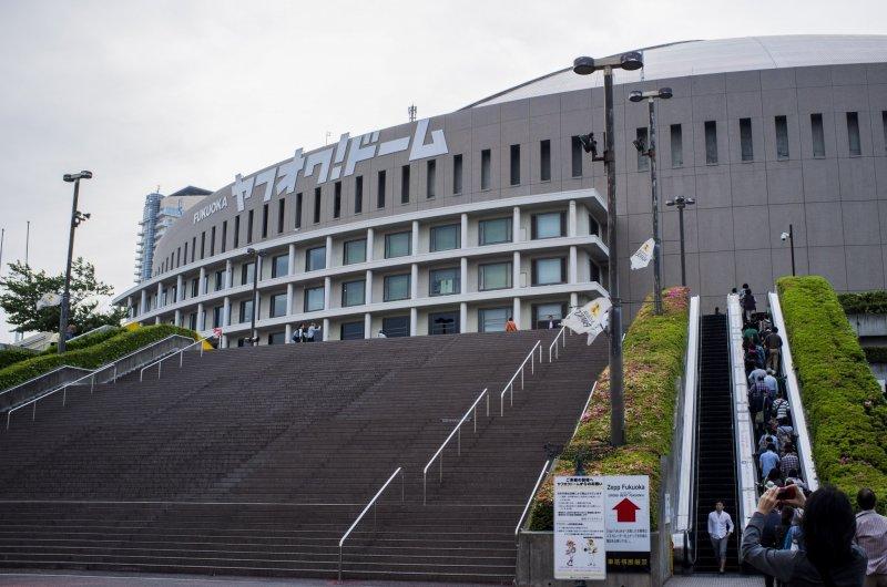 <p>Fukuoka Dome.</p>