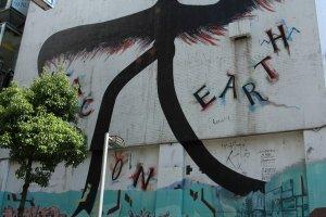The iconic graffiti