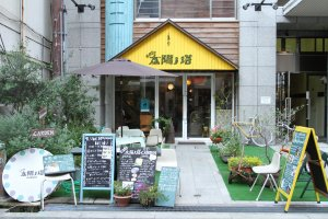 Quaint little cafe