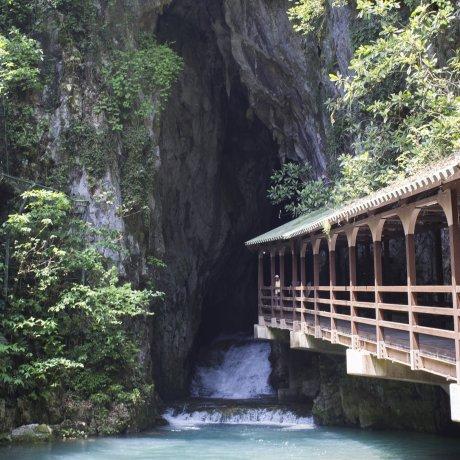 Akiyoshidō Cave, an Exploration