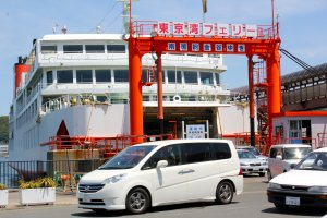 In queue at Tokyo Wan Ferry, Kurihama Port (Yokosuka), waiting for the vehicles from Kanaya Port (Chiba) to disembark.