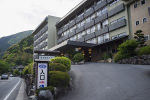 The front view of the Yumoto Kanko Hotel Saikyo