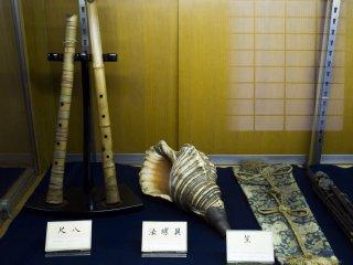 Artifacts of the Kikuya Residence.