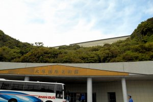 Entrance of Otsuka Museum of Art. This museum is built 'inside' the hills