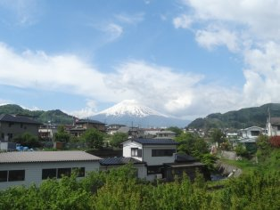 Mount Fuji from a Different Angle