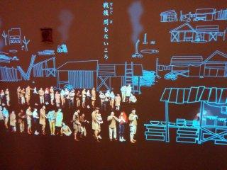Những khu vực trải nghiệm ngoài trời hầu hết là bảng thông tin, nhưng căn phòng này cũng có màn trình chiếu hình ảnh lên bức tường.