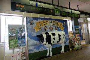 ภายในสถานีมีป้ายโฆษณาฟาร์มมากมาย