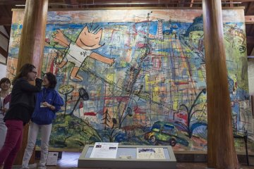 <p>The largest handmade washi&nbsp;paper in the world is also on display!&nbsp;</p>