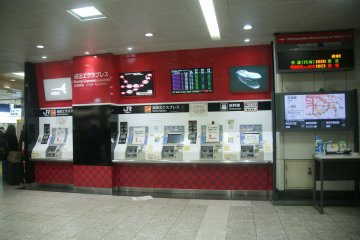<p>บริเวณจำหน่ายตั๋ว Narita Express (N&#39;EX)</p>