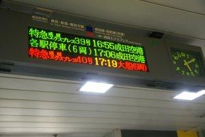 แผงแสดงเวลาการเดินทางของแต่ละขบวนรถ
