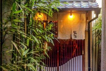 Katsukura in the Temple District