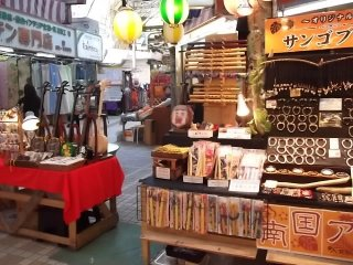 Some stores also sell more traditional souvenirs and craft goods