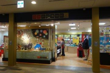 พิพิธภัณฑ์ Nippon Origami