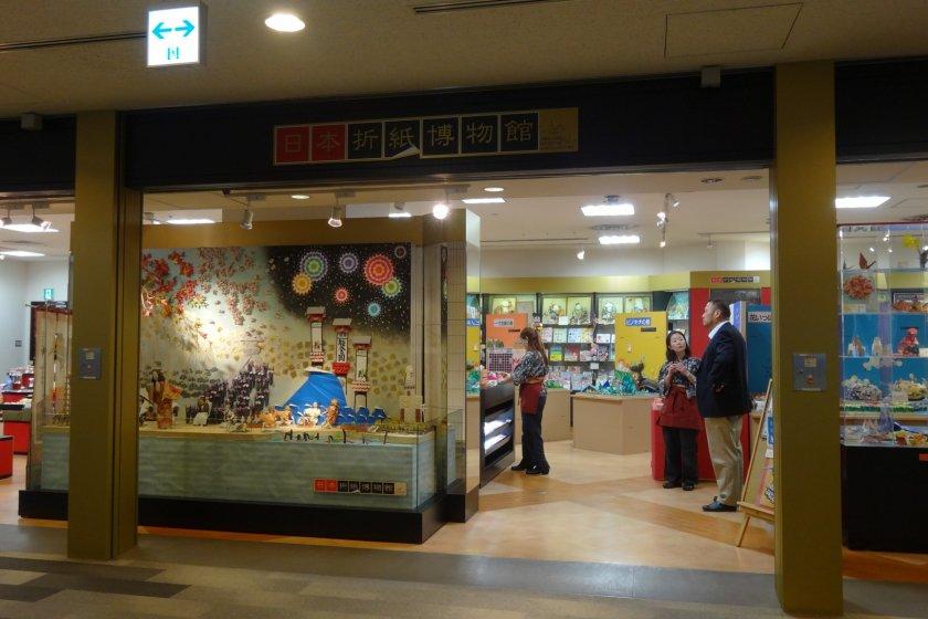 Nippon Origami museum at Terminal 1, Narita International Airport