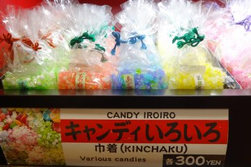 <p>Colorful Candy</p>
