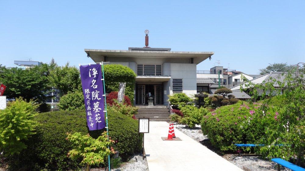 อาคารของวัดที่ดูง่ายๆและเป็นแบบสมัยใหม่ แตกต่างจากอาคารของวัดญี่ปุ่นทั่วไป