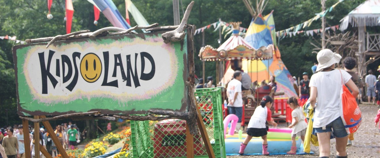 It is not just music at the Fuji Rock Festival