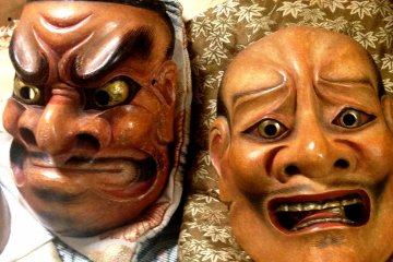 The Mask Makers of Osaka