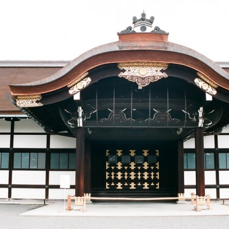 Kyoto's Imperial Palace