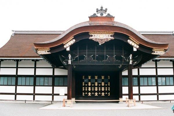 Palácio Imperial de Quioto - Edifícios imponentes dignos de um Imperador