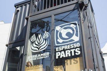 ร้าน Streamer Coffee ในฮาราจุกุ