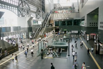 <p>The busy Kyoto Station from which you have to take the Biwa line.</p>