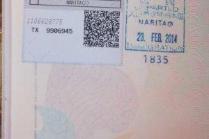 หนังสือเดินทางที่มีประทับตราเข้าเมือง ใช้แสดงควบคู่กับ Exchange Order ไปแลกเป็น JR Pass